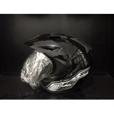 Helm Motor