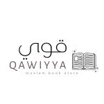 Qawiyya Moslem Book Store
