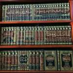 Toko Kitab Arab Bandung